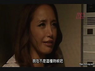 SHKD-582-[中文]恐慌3 淫辱倒數 本城小百合