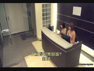 ONGP-013-[中文]真實存在總是全裸上班還大亂交的公司!!有全裸上班的女員工的營收超高企業實態深入SCOOP!!