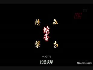 MIAD-772-[中文]蛇舌夾擊。櫻井步 大槻響