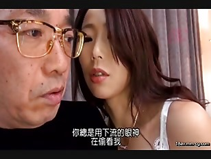 SCD-143-[中文]被公公中出的淫亂媳婦 篠田步美