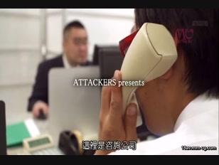 RBD-660-[中文]被侵犯了的可憐秘書 水谷心音