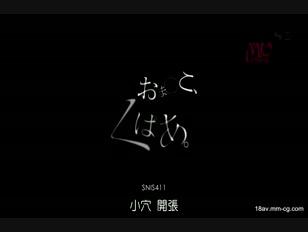 SNIS-411-[中文]翻開小穴。 吉川愛咪