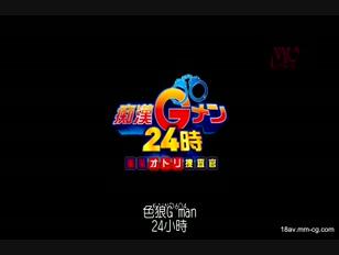 KAWD-604-[中文]癡漢G MEN12點 美乳奧黛莉搜查官涼川絢音