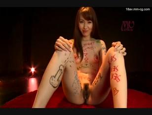 MXGS-756-[中文]變態口水女 葉山瞳