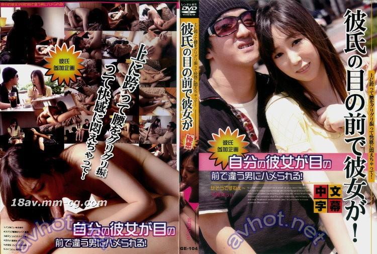 [中国語](カリブ)彼女は彼氏の前で扱われているPART 8