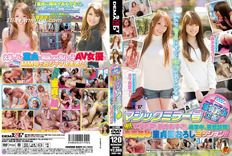 [英文](SOD) Active female college student Muxia Ruoji and Zhenmuyu were suddenly visited during class! Super shy and open mission! !