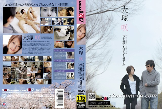 [Chinese] AV actress and marriage life realistic, husband accompanying the show touching the road