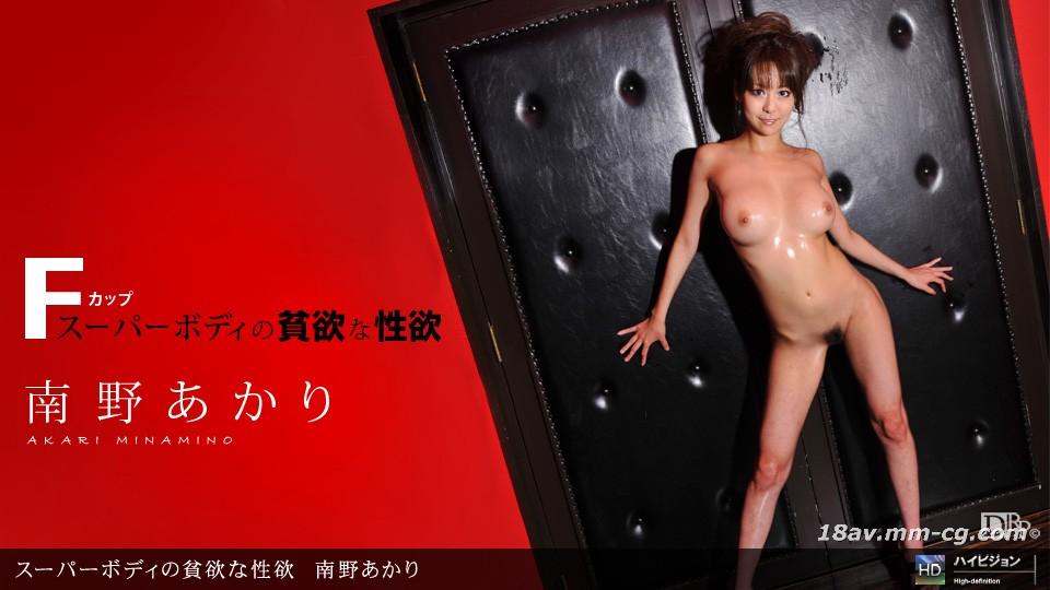 最新のもの090311_169 Nan Ye最高の貪欲な性欲
