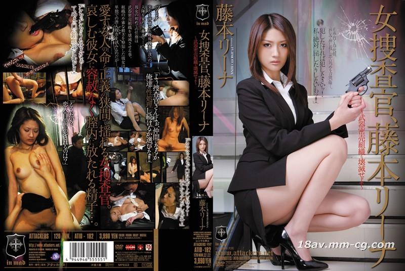 [Chinese] (ATTACKERS) Female Prosecutor, Fujimoto Rina~ Eliminate weapons smuggling organizations~