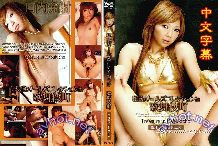 [中文](2candys) Secret Collection Hot Girl in Kabukicho