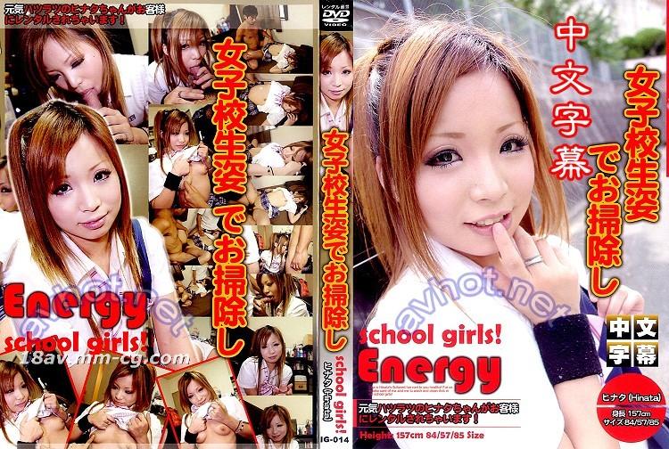 [Chinese](1000GIRL) rental girls school students Hinata 18 years old