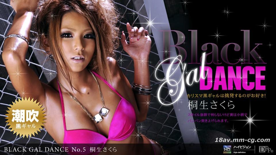 最新一本道 121011_233 桐生 Sakura「Black Gal Dance No.5」
