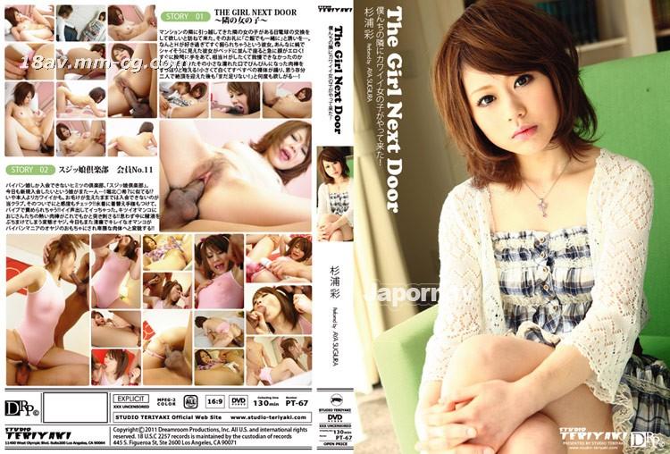 隣の女の子杉浦彩超かわいいロリは美しい女の子
