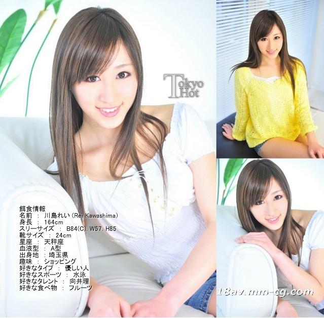 Tokyo Hot n0734