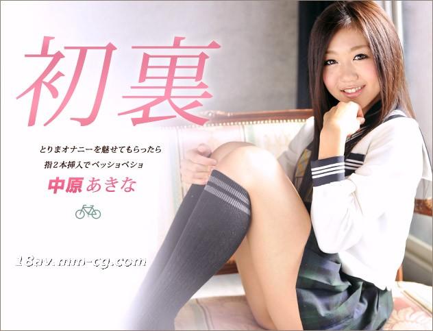 "The latest one 012712_264 Nakahara Akina ""Young Beauty Bao Upgrade Adult Gift"""