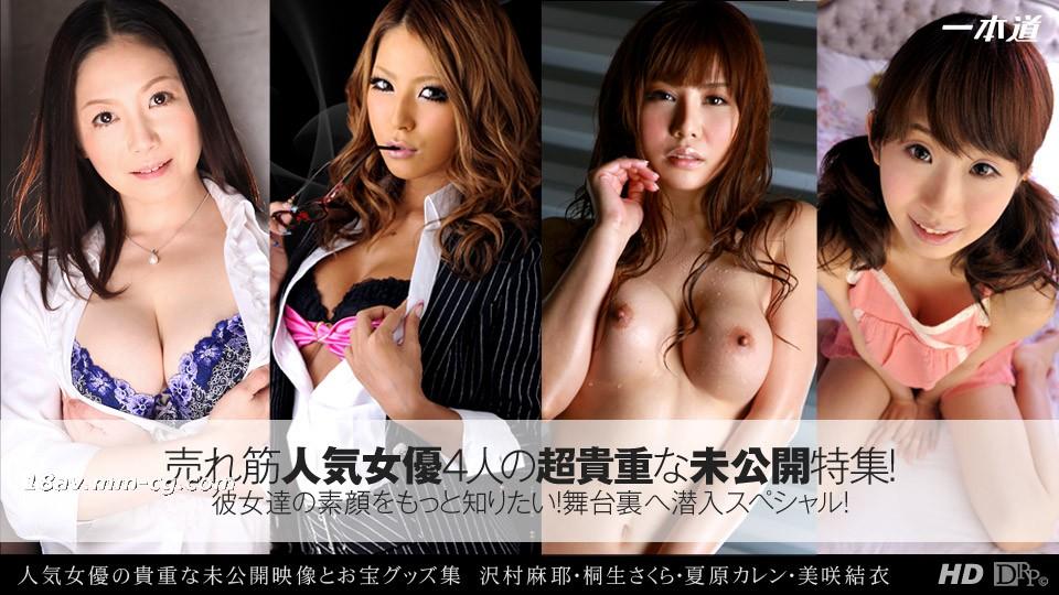 最新の、042812_002 4人の人気女性の高貴で未公開のイメージ