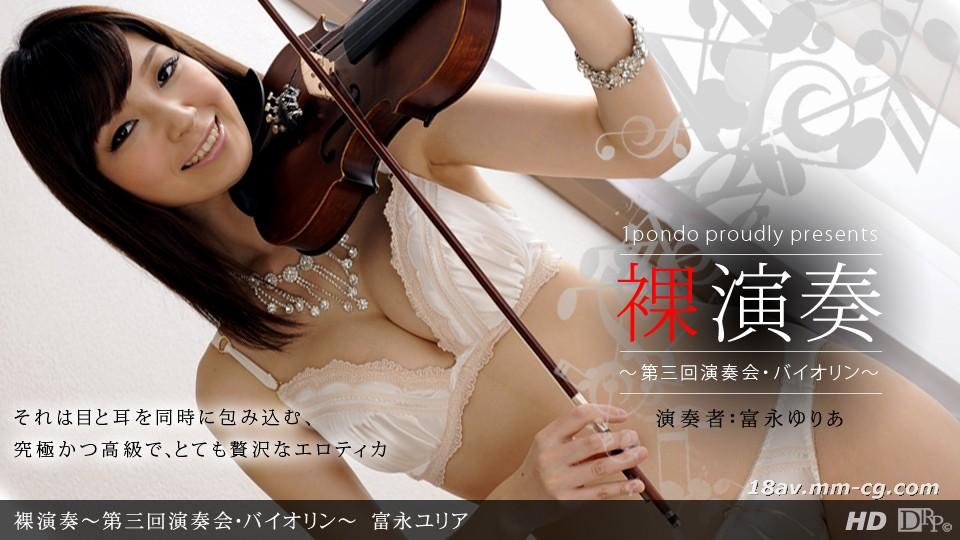 最新のもの050112_328 Fu Yong Yuriaヌードパフォーマンス3rdコンサートバイオリン