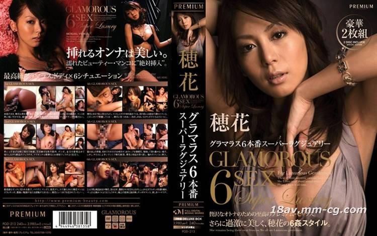 [Chinese] (PREMIUM) Spike 6 This is a super-luxury sexy interpretation