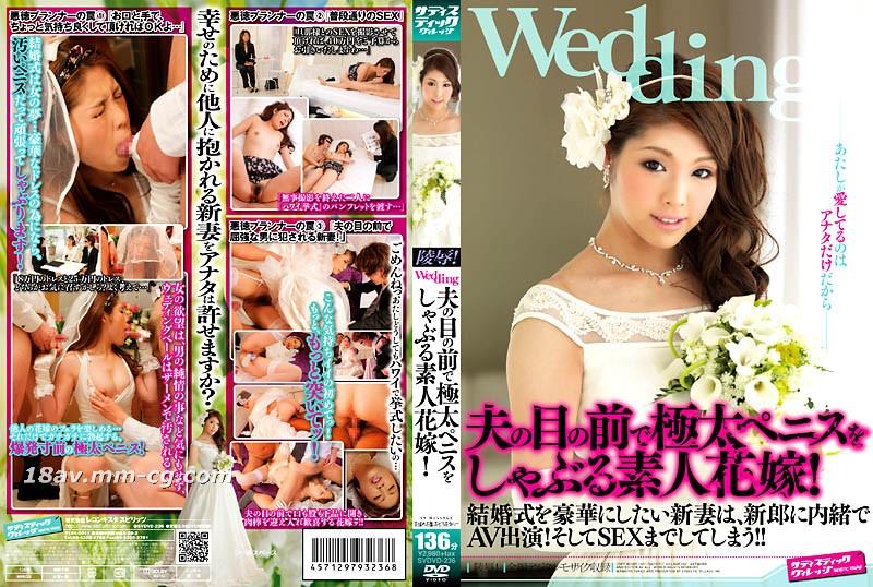 [英文](sadistic-v) A prime bride with a very large meat stick in front of her husband!