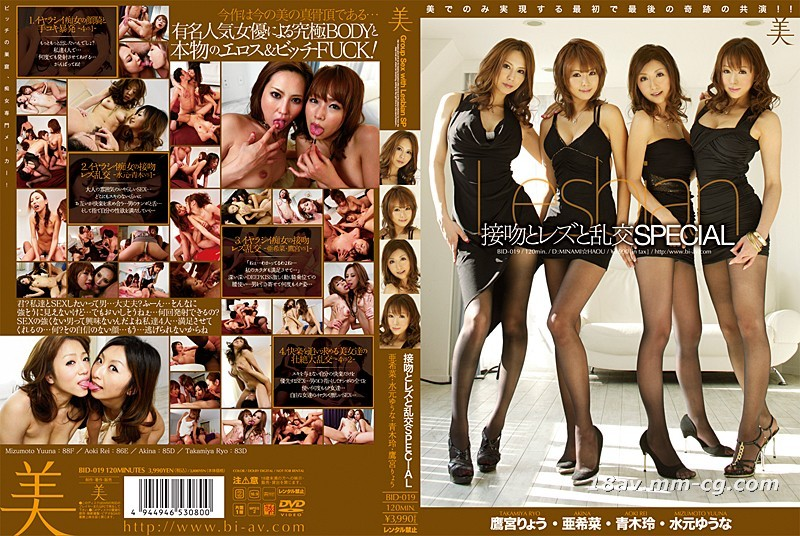 [Chinese] (beauty) kissing, lace and promiscuity SPECIAL