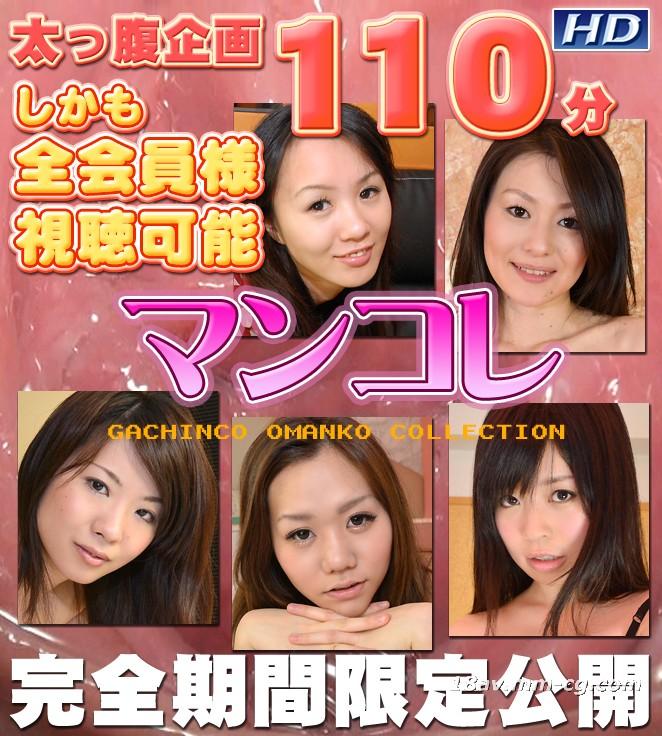 最新ガチン碍娘gachi488美鲍増刊号秘蔵映画