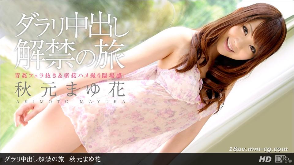 最新のもの062912_373愛華社も夏Yanzhongは禁止をリリース