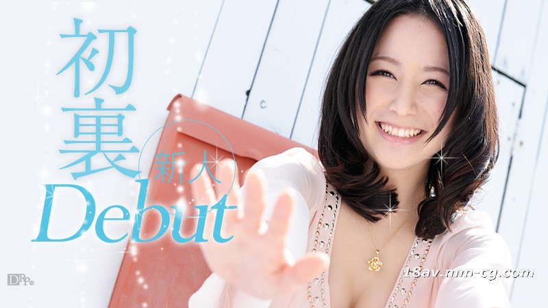 最新のカリブ海052612-032デビューVol.3岩佐あゆむ