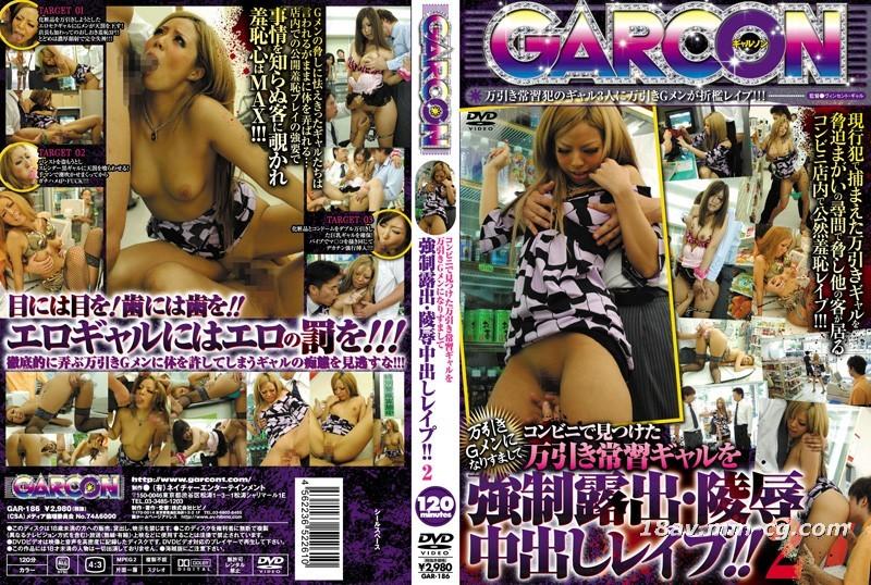 [中文](GARCON) The babes who threaten to steal things are trapped in the store.
