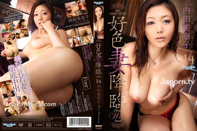 スカイエンジェル舐め妻Vol.14