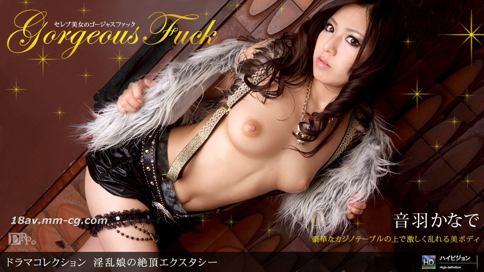 """The latest one, 122810_996, Kanade, """"The sultry and intoxicating situation of the lascivious mother"""""""