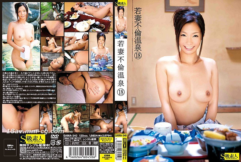 [中文](S-class prime person) If the wife is not a hot spring 18