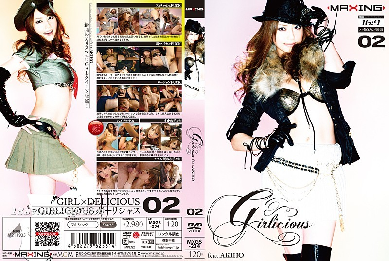 (MAXING)Girlicious02feat.AKIHO