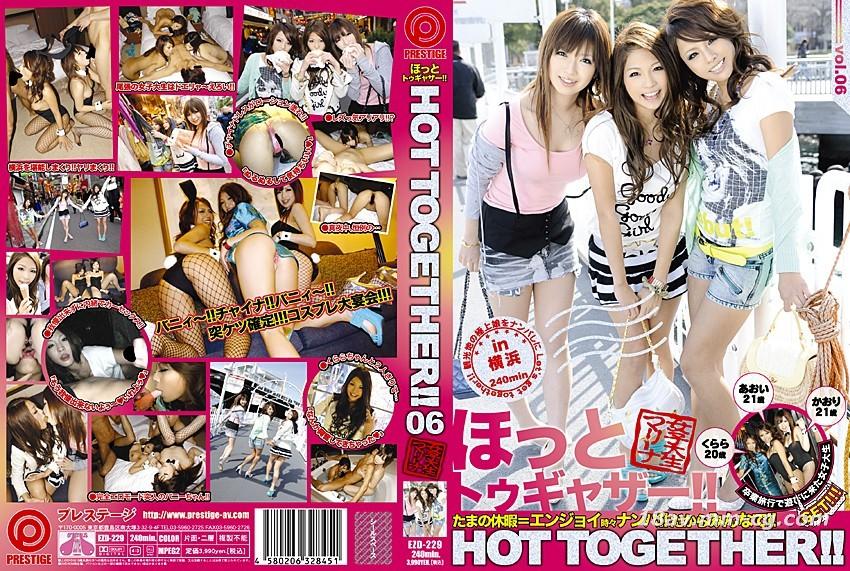 HOT TOGETHER !! 06