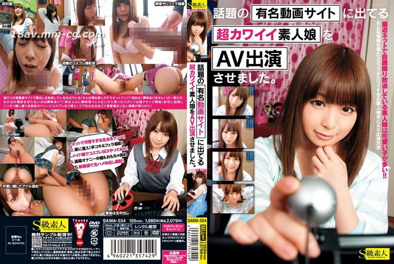 [Chinese] (S-class prime person) Let the super cute amateur girl who appeared on a well-known online video website take the AV.