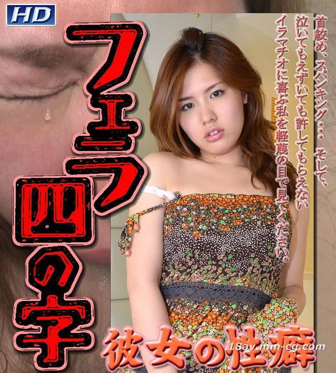 The latest gazitern! gachi395 The sex of the girl 5 SAKURA masterpiece 3rd