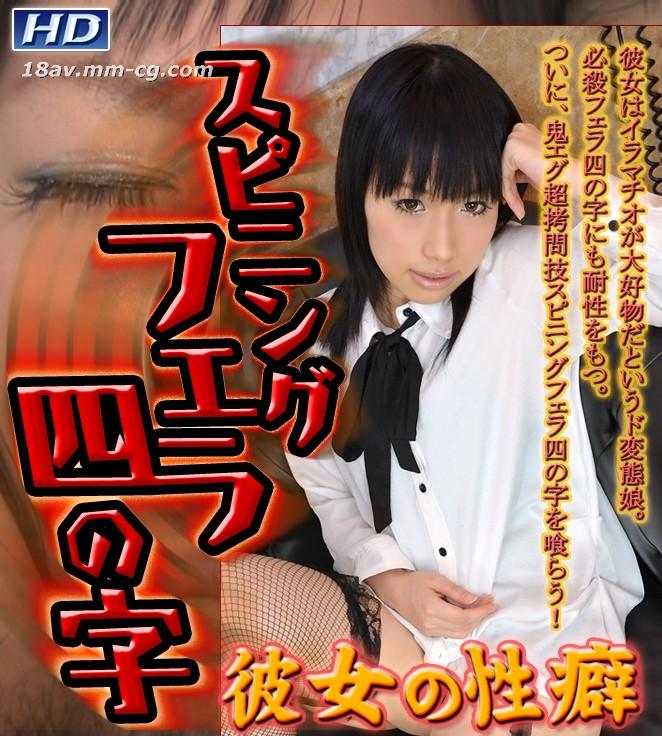 最新gazitern!gachi442女の子のセックスりんご
