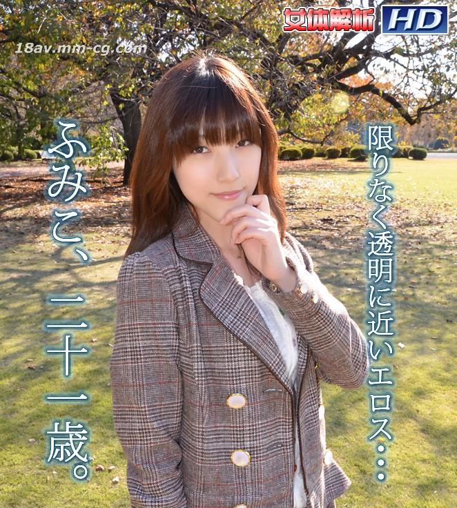 最新gazitern!gachi548女体分析103