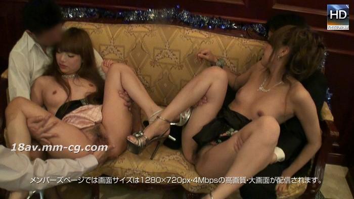Latest mesubuta 121224_592_02 virtual Christmas party