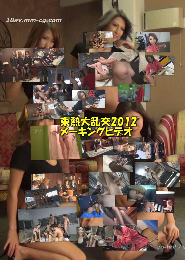 最新の東京ホット東京ホットn 9001イーストホットビッグめちゃくちゃ2012年未公開キングビデオ