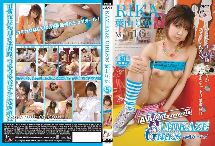 [無碼]Kamikaze Girls  Vol.16