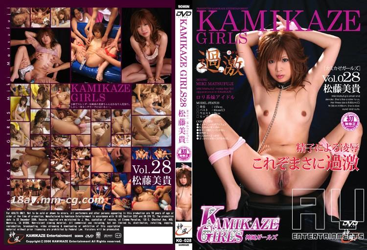 [無碼]Kamikaze Girls  Vol.28
