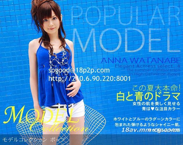 [ワイヤレス] MODEL COLLECTION 08