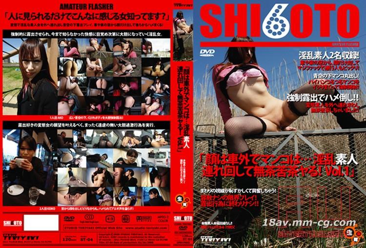 [No code] SHI6OTO Vol.4
