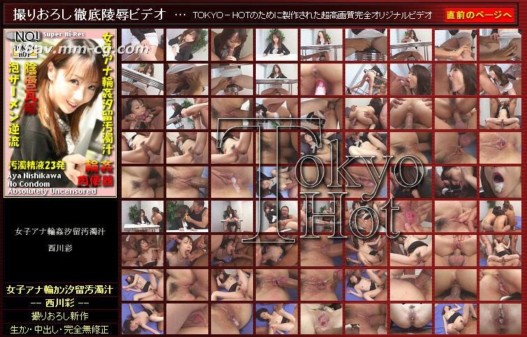[无符]東京ホットn0283