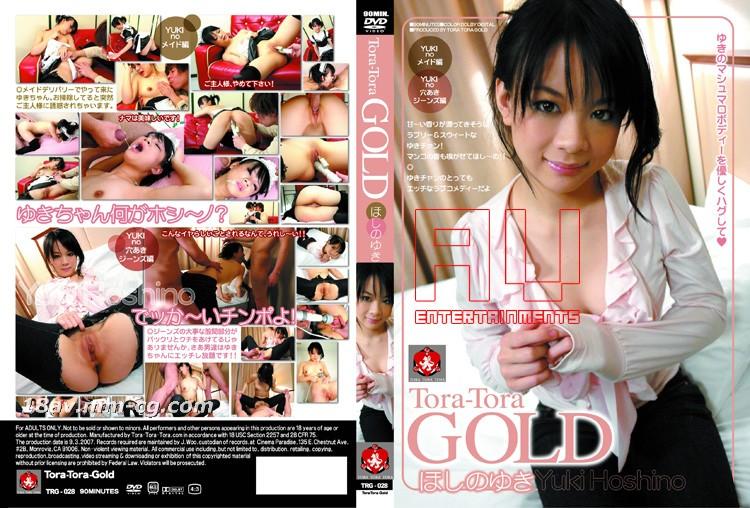 [碼] Tora Tora Gold Vol. 28