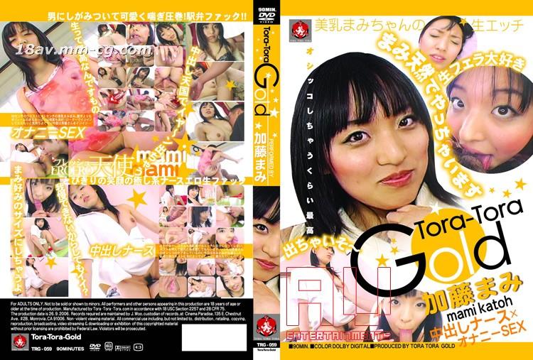 [碼] Tora Tora Gold Vol. 59