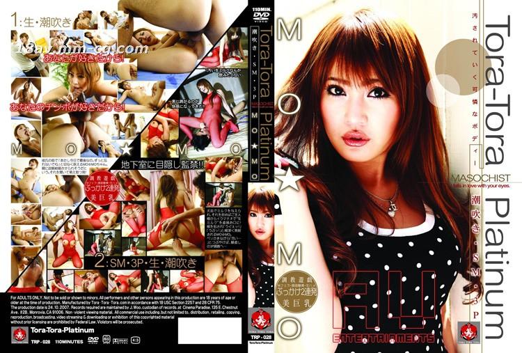 [无码]Tora Tora Platinum Vol.28