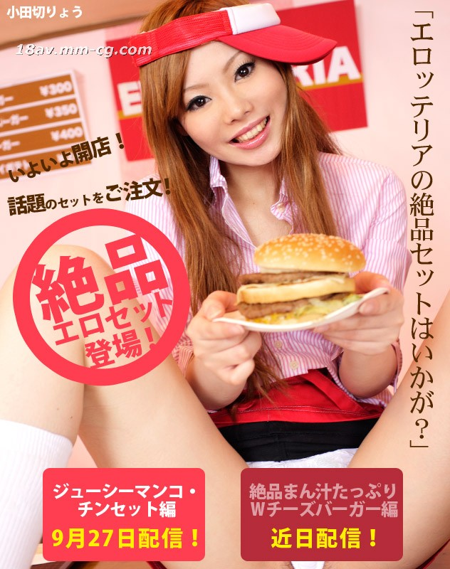 [Uncensored] The latest one, the absolute best, the fast food restaurant launched a full package, Oda