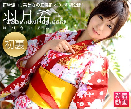 The latest one, the monopoly animation, the wet yukata beauty, Yu Yuexi