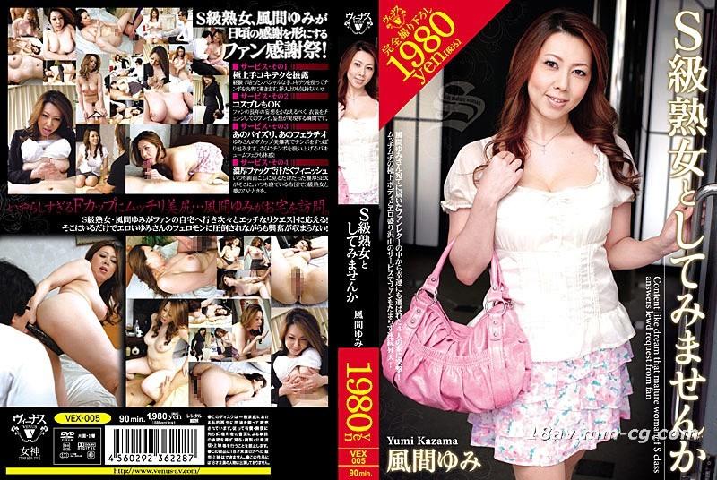 (VENUS)Sクラスの成熟した女の子、美しいアメリカの攻撃はファンを訪問して、彼と一緒にも来ます。